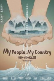 My People, My Country