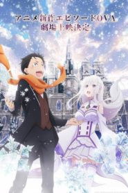 Re: Life in a Different World from Zero – Memory Snow